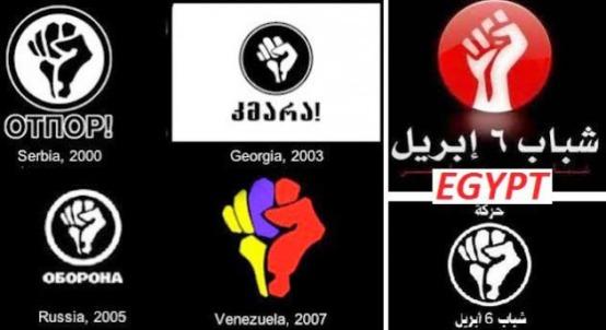 Logo de Otpor varios paises